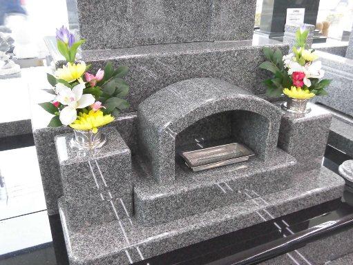 sasayama-060702.JPG