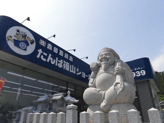 sasayama-061201.JPG