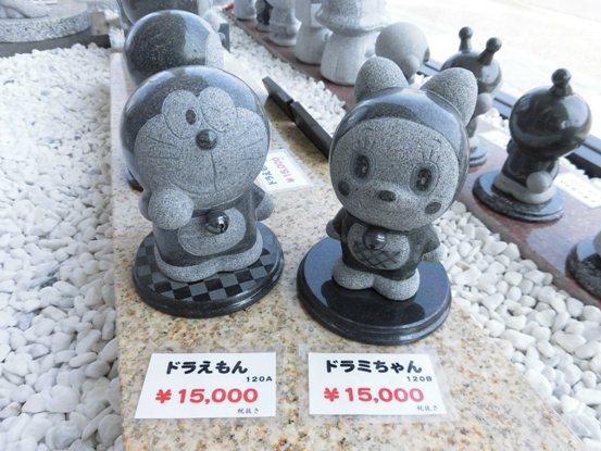 sasayama-061202.JPG