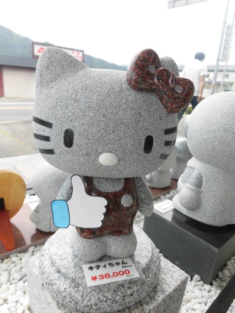 sasayama-061401.JPG