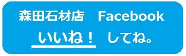 sasayama-061402.jpg