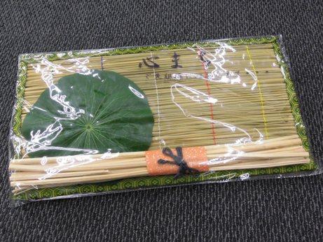 sasayama-070202.JPG