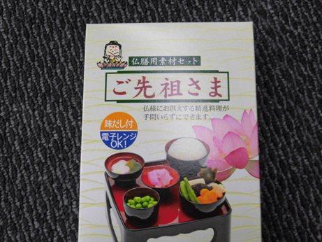 sasayama-070203.JPG